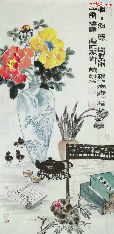 国画名家郑守宽三尺竖幅独创彩色牡丹花瓶小写意事事如意茶壶图片