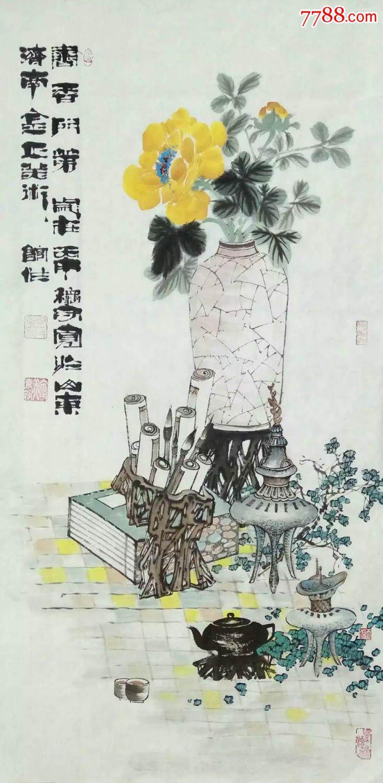国画名家郑守宽三尺竖幅独创彩色牡丹花瓶小写意书香门第图片