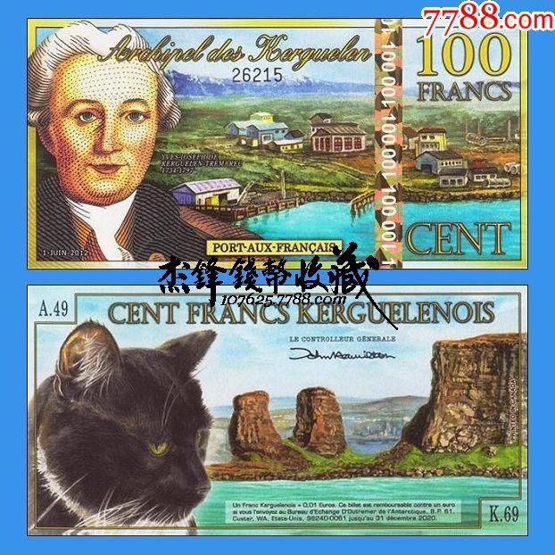 凯尔盖朗群岛100法郎2012