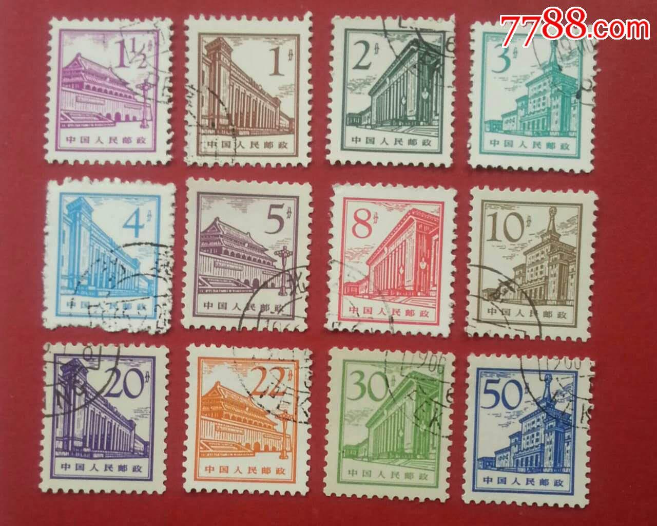 普13.1964年发行北京建筑票.12枚1套销票好品(se42976652)_