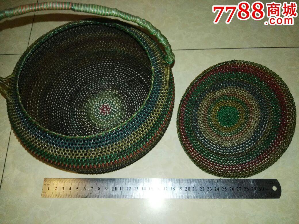 怀旧老物件,塑料编织小篮子