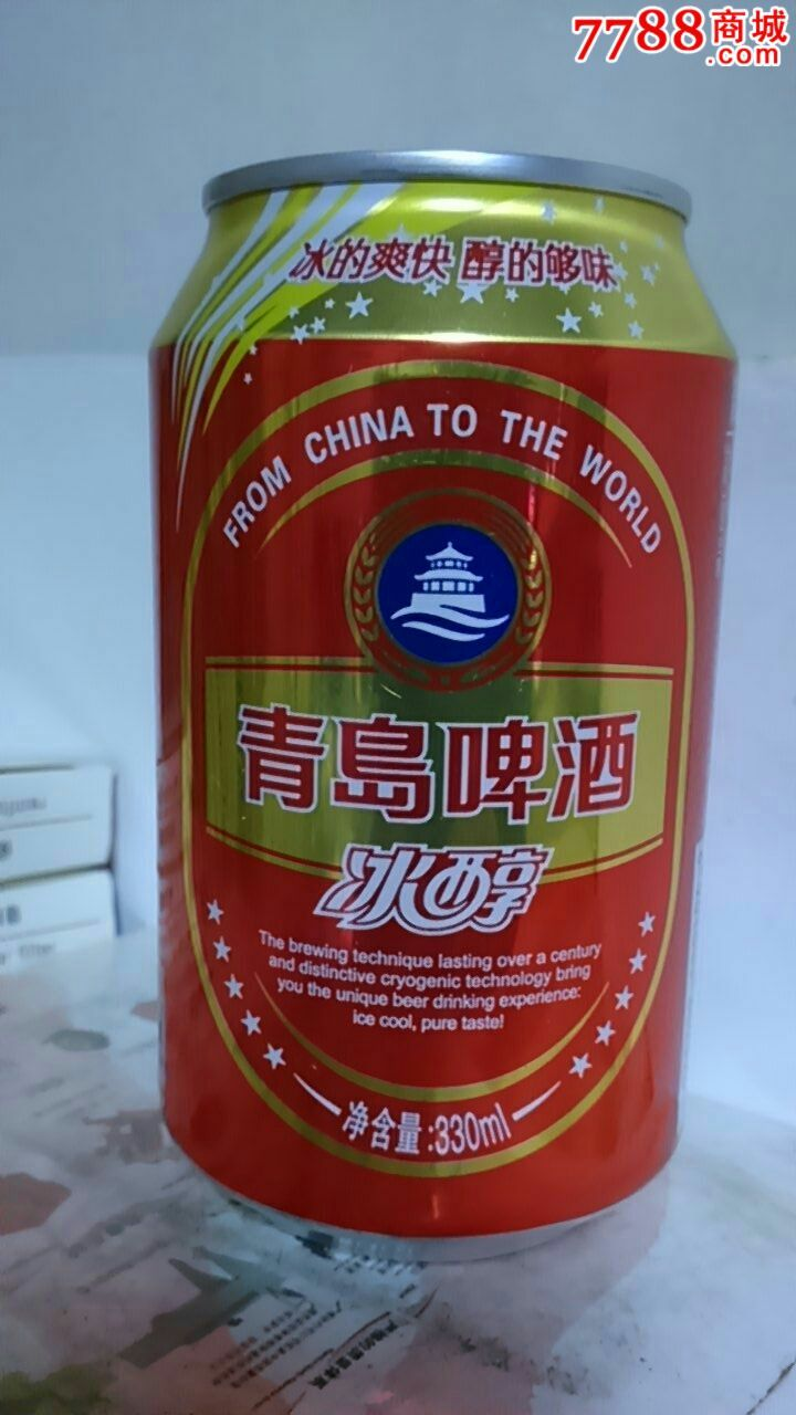 330ml青岛啤酒罐(冰醇)新版