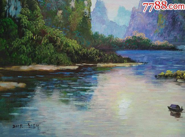 朝鲜功勋画家崔润哲风景油画1,尺寸58.5-40cm,2015年,品相好。崔润哲,(功勋艺术家)1971年12月4日出生于朝鲜平壤市东大院区,2000年毕业于平壤美术大学朝鲜画系,代表作《下雨的夜晚》《祖国不忘兵士们》宣传画。