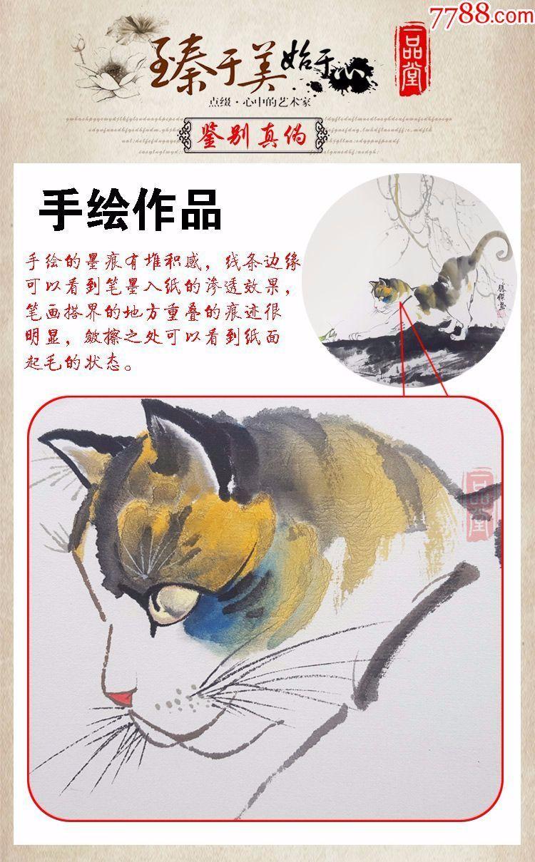福禄寿祝寿字画纯手绘国画葫芦寿桃写意花鸟画圆型集锦装裱高档礼品