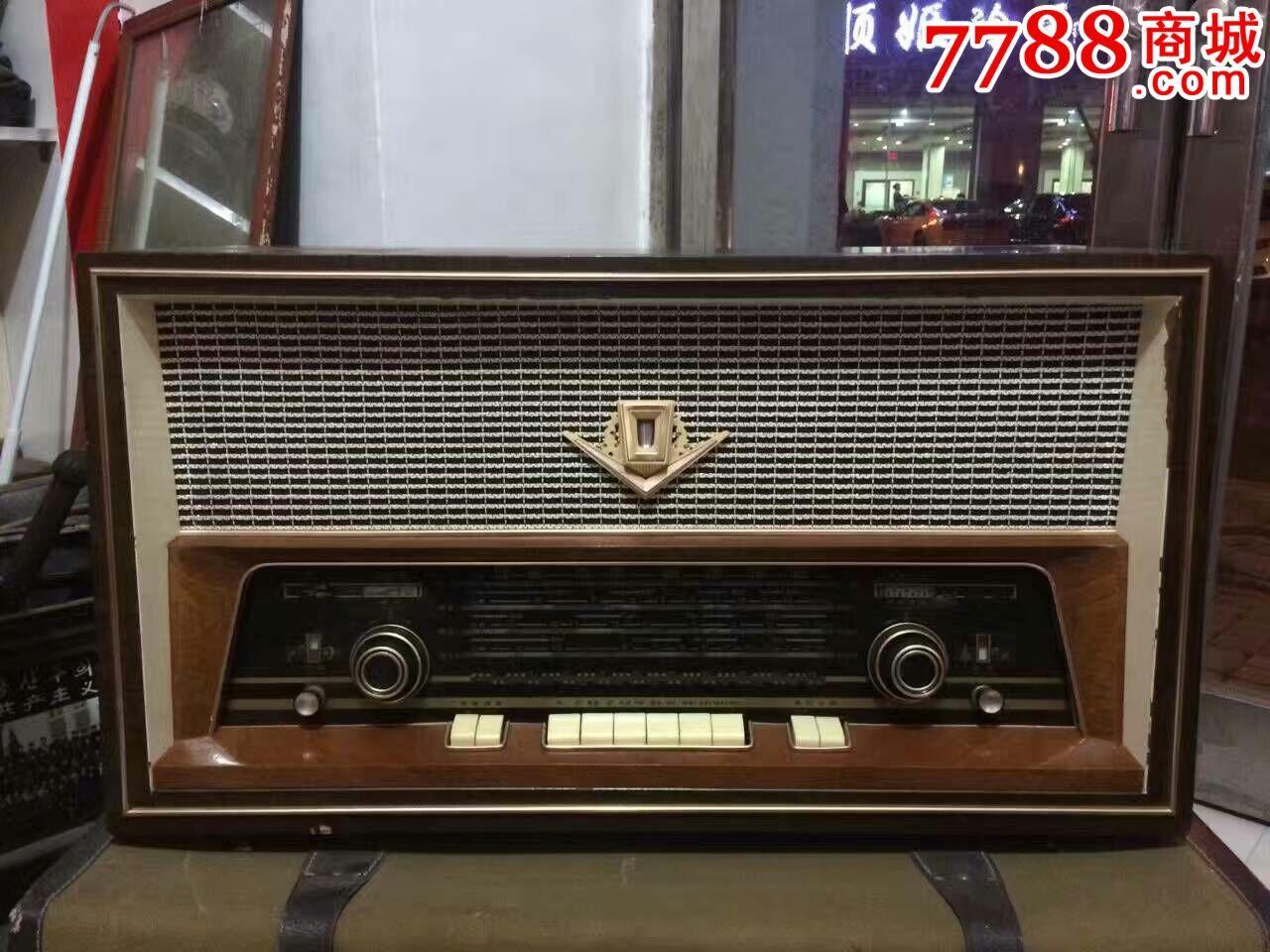 飞乐272型收音机(便宜处理)(se43727223)_