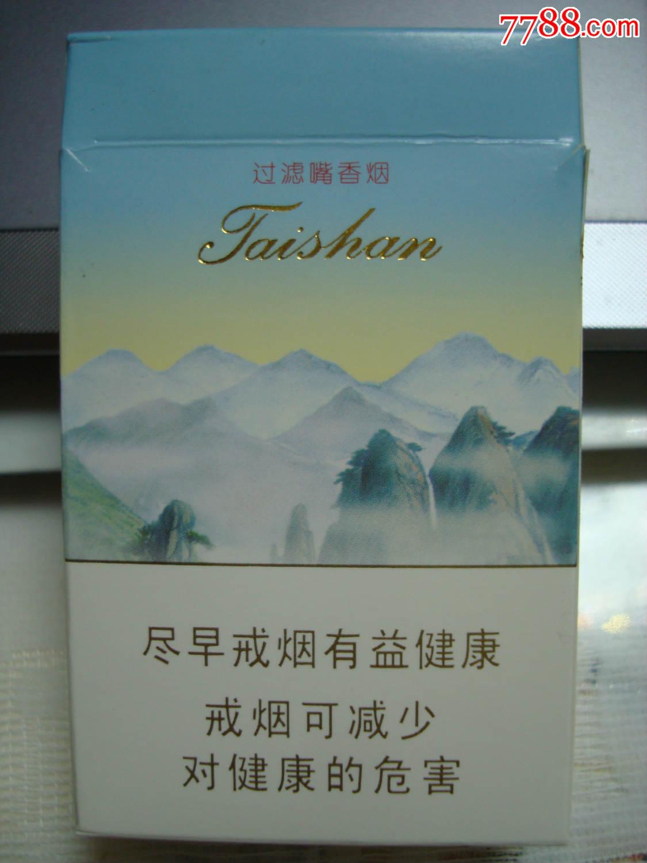 泰山――红八喜――本公司提示
