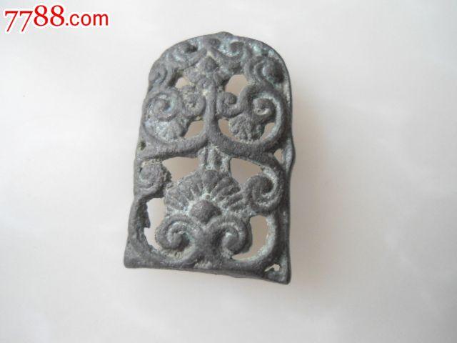 辽金时期,草原文化青铜器小件,有花纹青铜带板,包老包