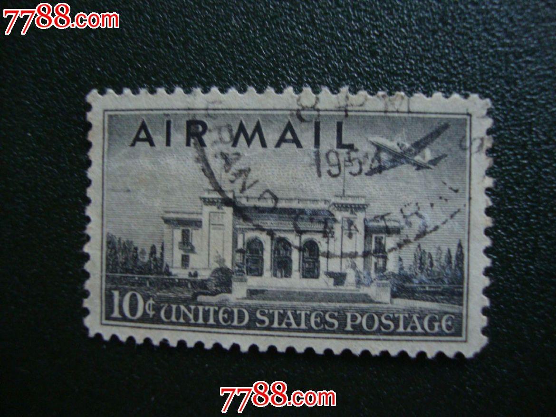 美国航空邮票