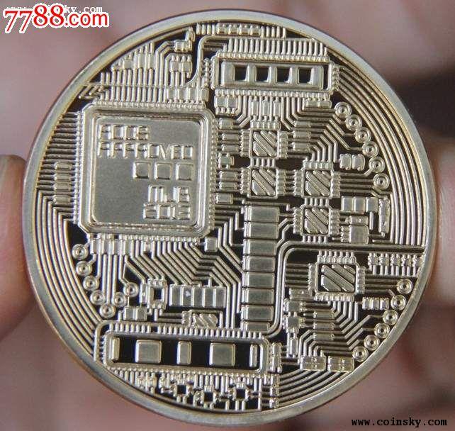 黄铜版金色2013年比特币硬币bitcoin纪念章纪念币挖矿