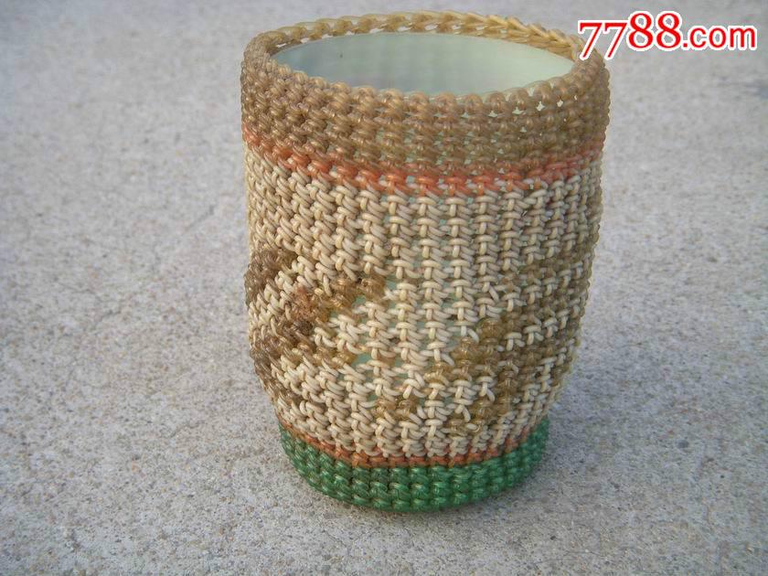 玻璃丝塑料绳编织的小水杯套怀旧