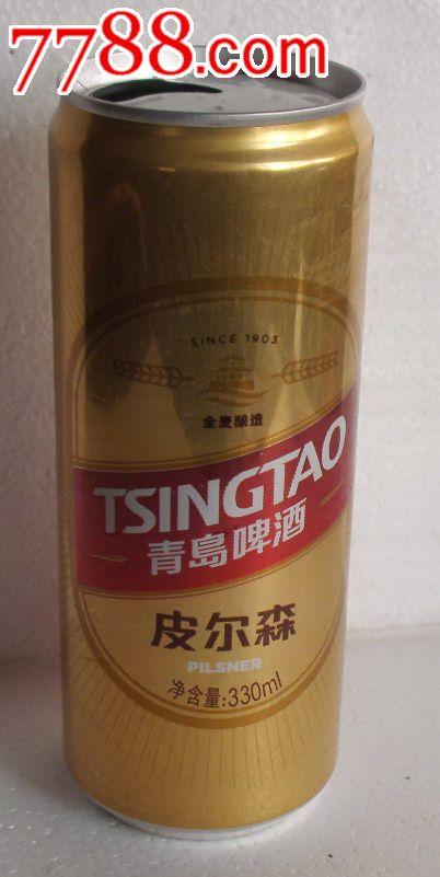 青岛啤酒--皮尔森【330ml】【细罐】