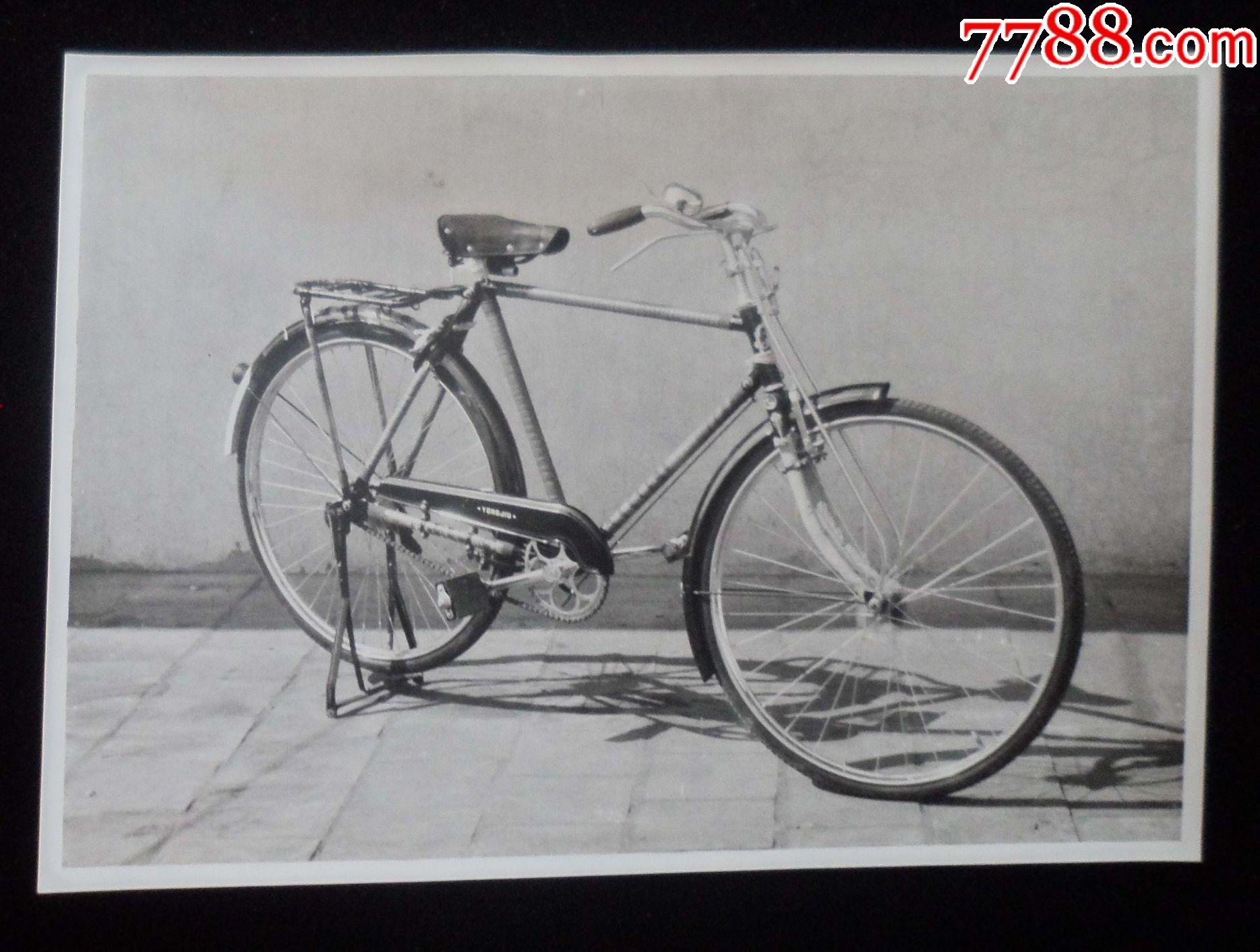 """老式""""永久牌""""半链盒,大28自行车,13厘米-17厘米"""
