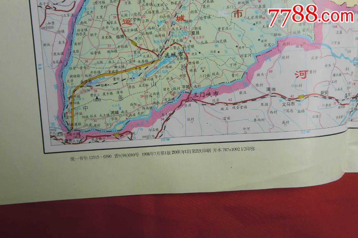 2001年2印:山西省地图