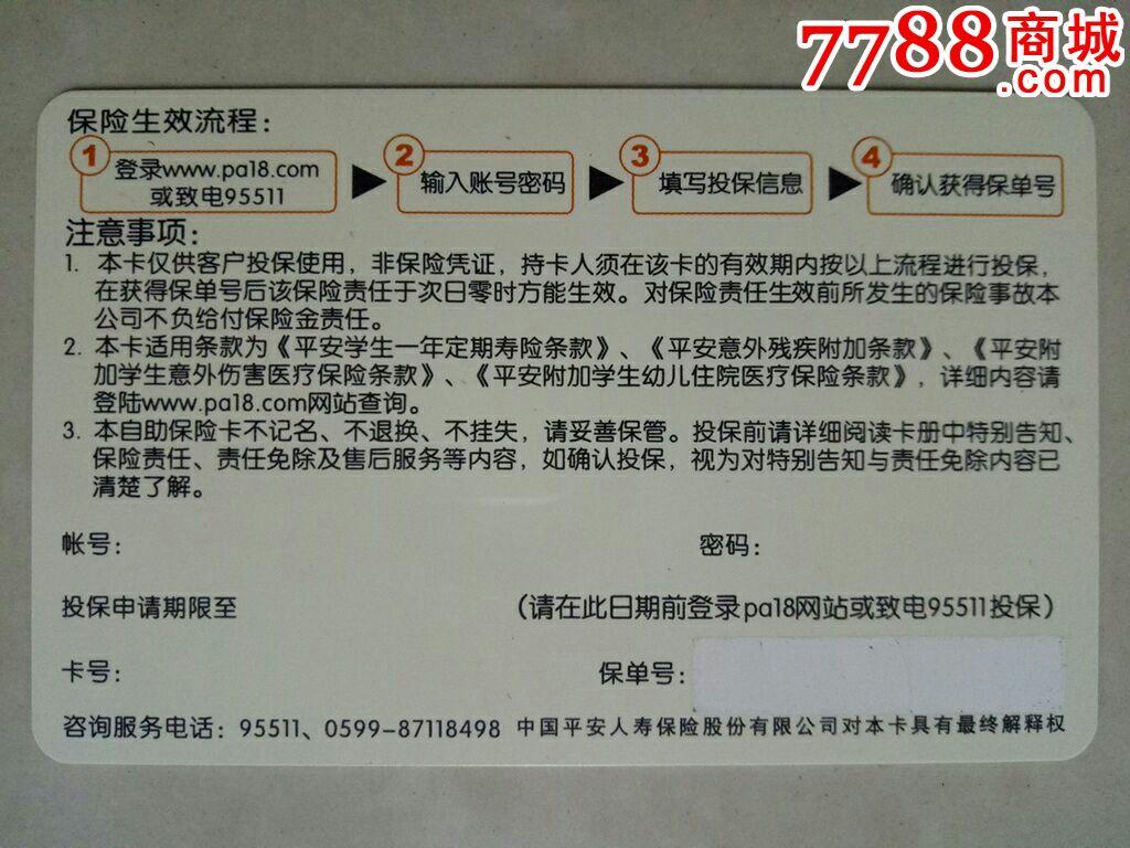 首页> 沐德保险 > 汽车商业险怎么买多少钱 22坐客车商业险需要多少钱
