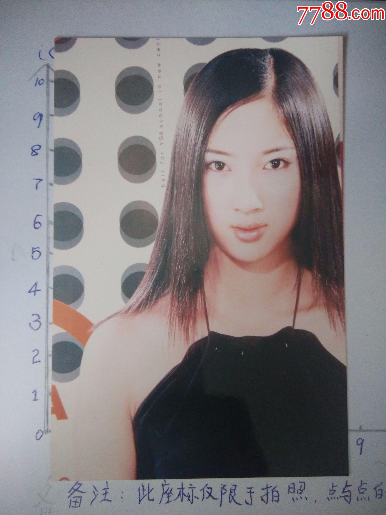 发型模特(有男有女)-se46967839-老照片-零售-7788图片