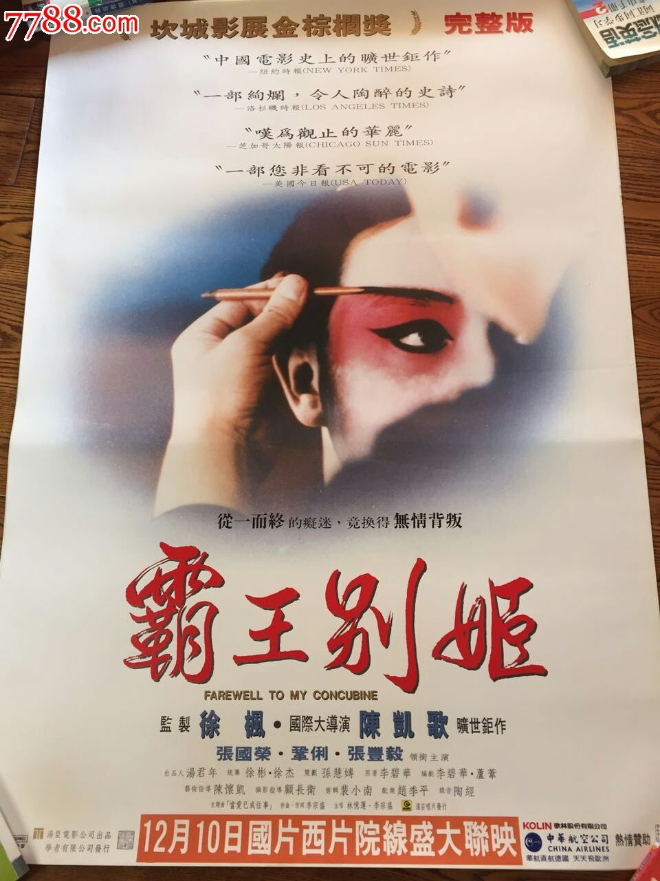 剧照视频电影截图960_1280竖版竖屏壁纸手机王佳惠图片