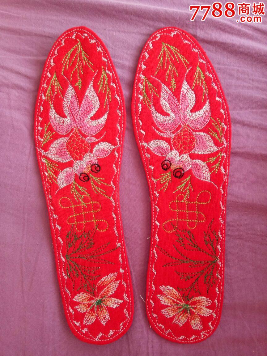 手工刺绣鞋垫年年有鱼38号