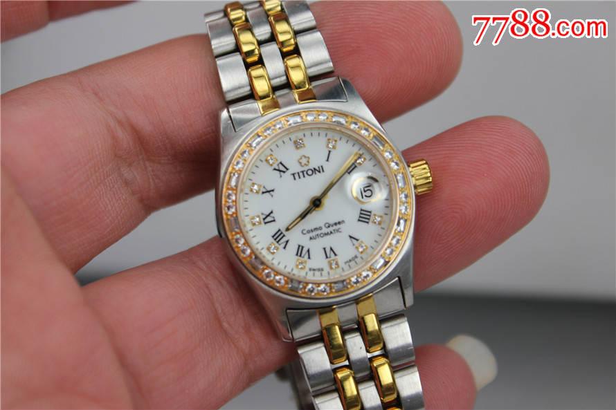 好品二手梅花女款宇宙系列全自动手表