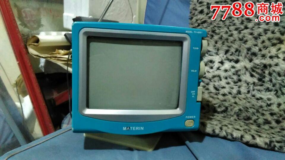 70--80年代9英寸黑白電視機一臺_第1張_7788收藏__中國收藏熱線