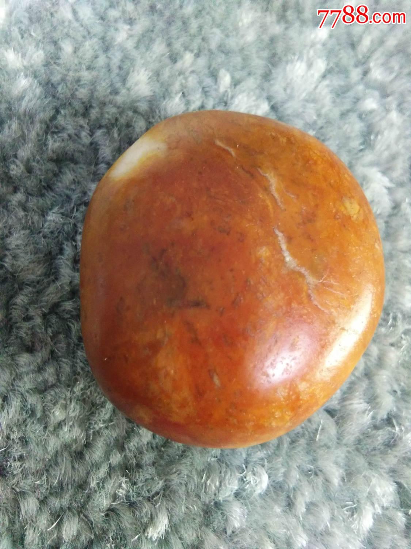 新疆和田玉红玉籽料