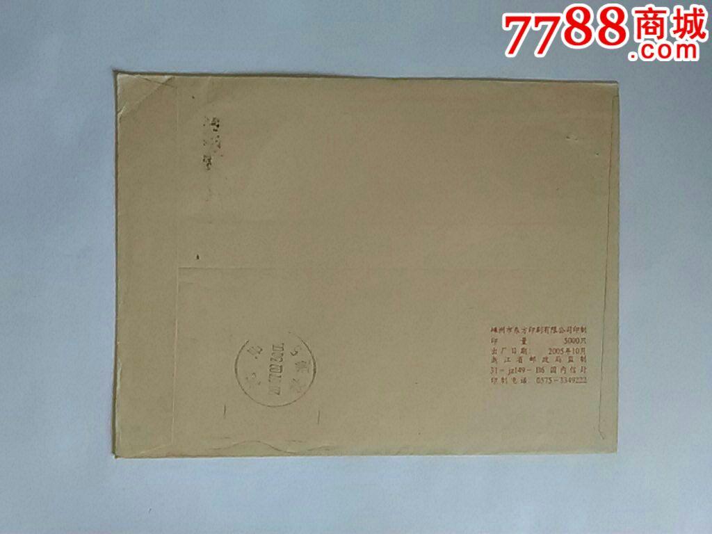 F3513,浙江省嵊州市崇仁镇中心小学我爱小学生读书图片