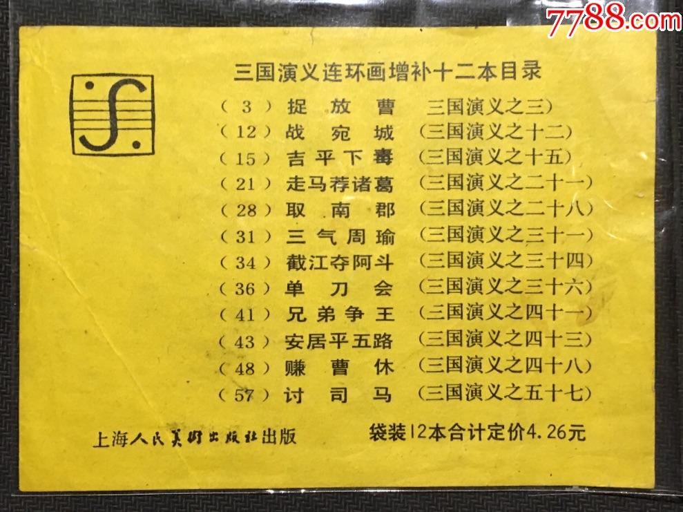 免費中國黃頁