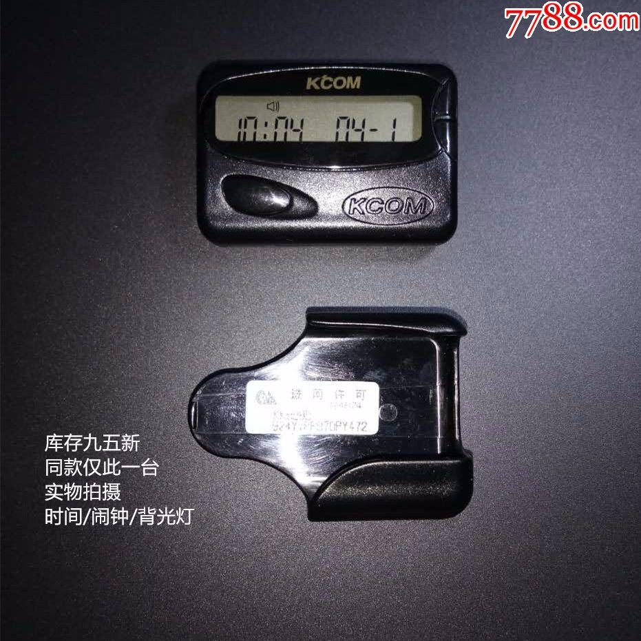 九五新1997年厦门金讯kcom黑色寻呼机bb机型号kk998b_第1张_7788收藏