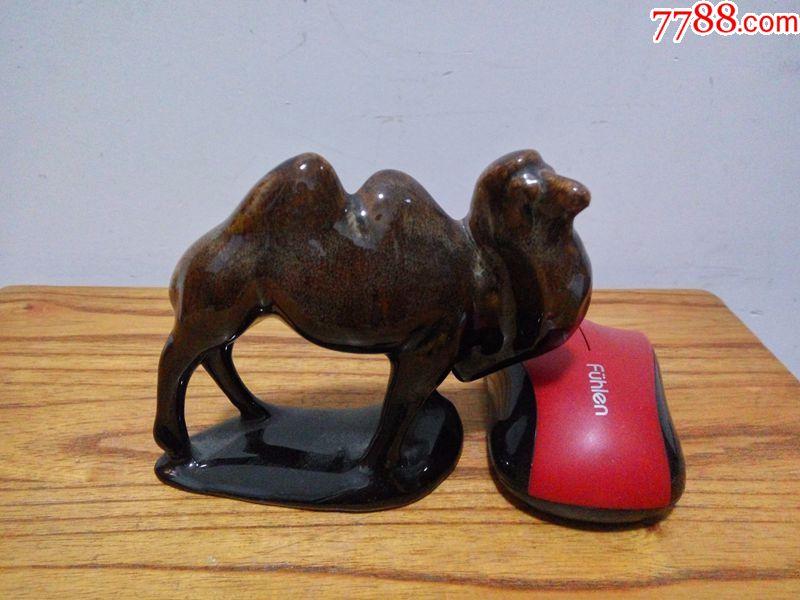 70-80年代宜兴老美陶动物瓷器摆件骆驼