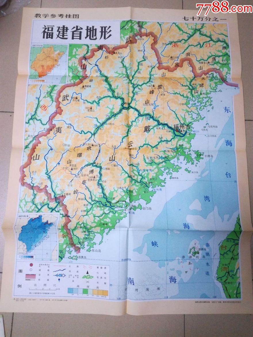 福建省地图