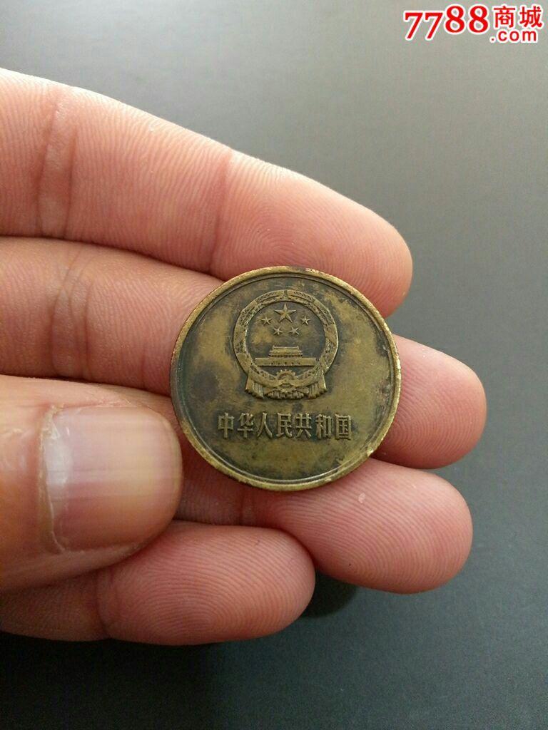 五角硬币图片
