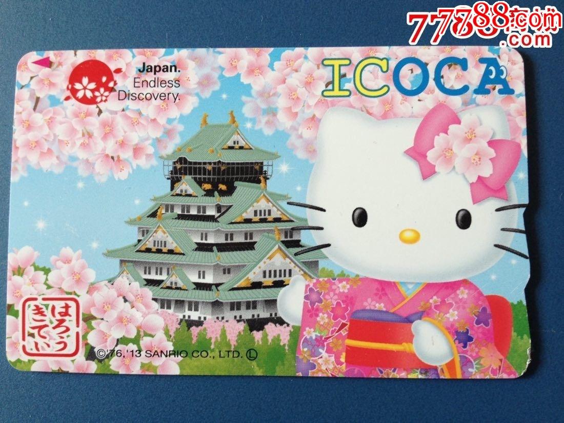 JR西日本交通卡-kitty和服-樱花-兵库县姬路城(se50626590)_