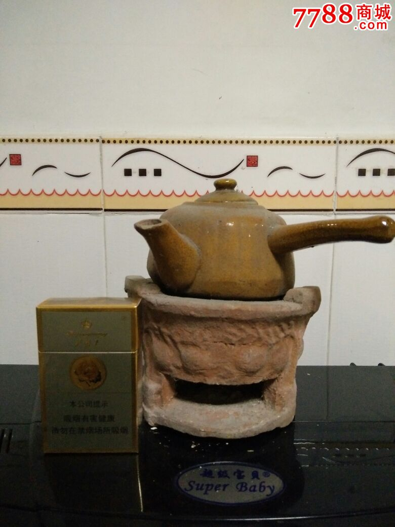 浮雕石榴纹老功夫茶具茶炉风炉沙铫玉书煮水锅仔图片