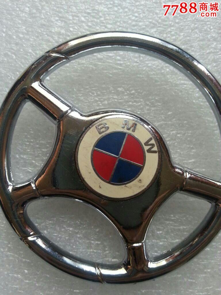 宝马车标_价格260.