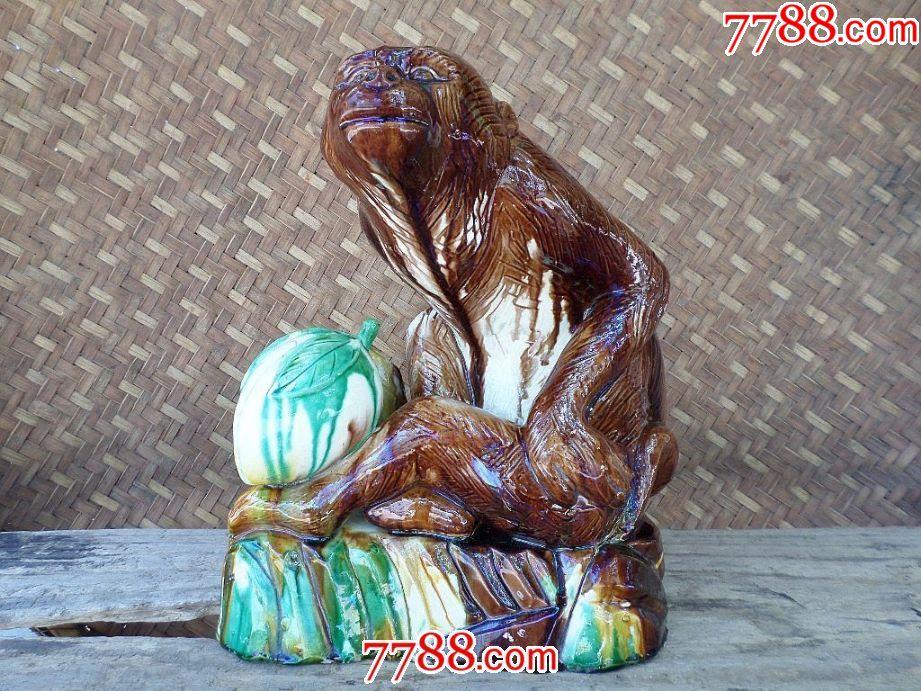 古玩杂项瓷器陶瓷人物动物塑像洛阳八十年代老唐三彩灵猴献寿摆件