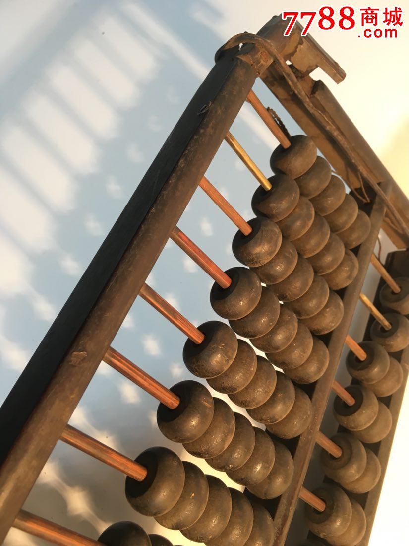 卯榫结构清代老大红酸枝木算盘