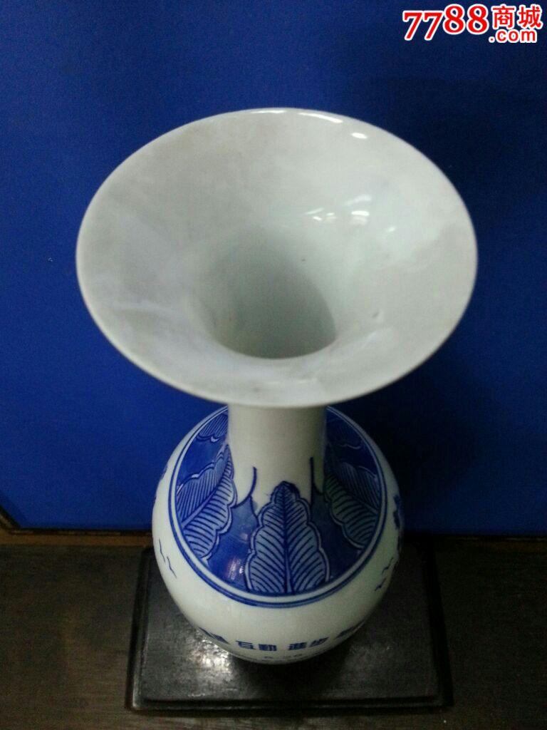 青花柳叶瓶(薄胎)图片