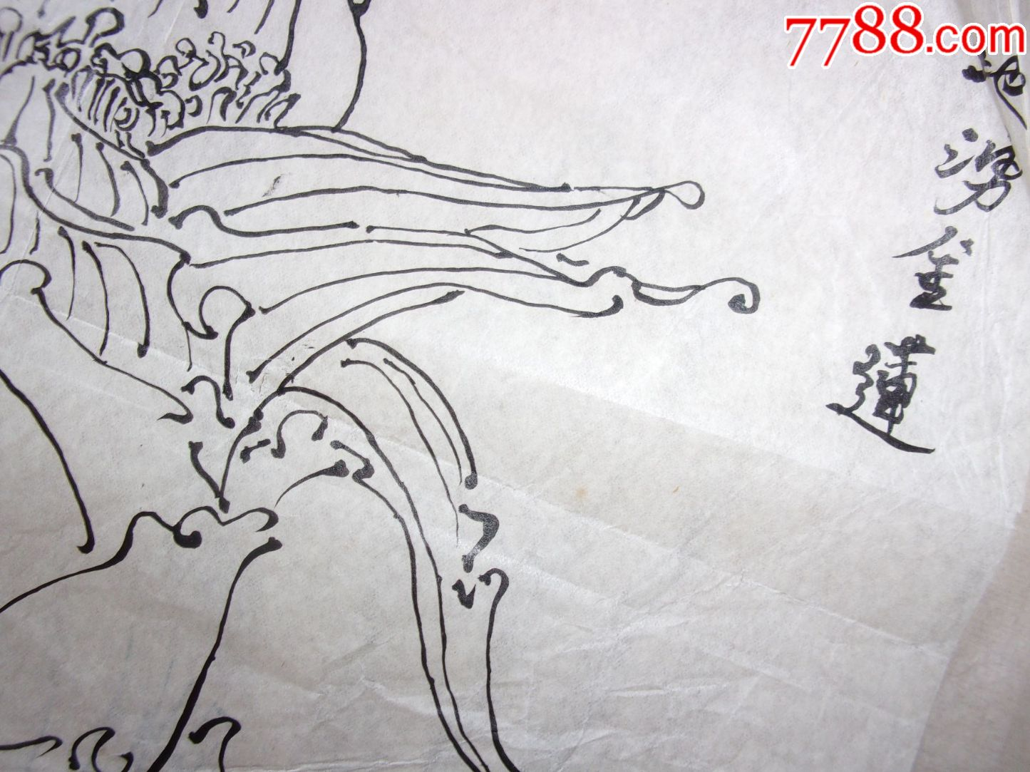 23幅八十年代老白描花卉花鸟画国画,有几张有裂痕,一口价包邮【木雕