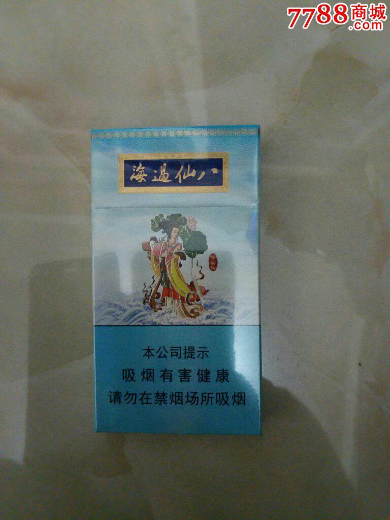 八仙过海何仙姑_烟标/烟盒_九宝轩【7788收藏__中国