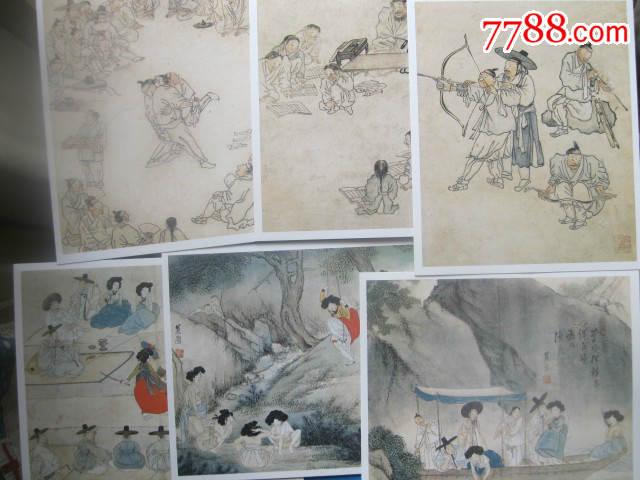 朝鲜风俗画明信片图片