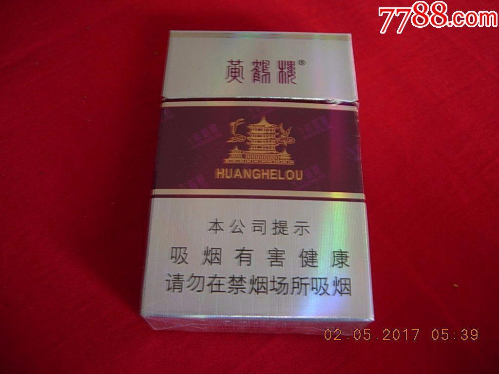 硬红盒黄鹤楼香烟_黄鹤楼---银紫---硬盒_烟标/烟盒_冰城连刊小店【7788