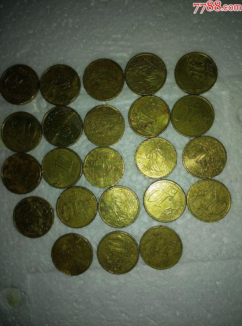 特价】法国硬币,10欧分,23枚图片