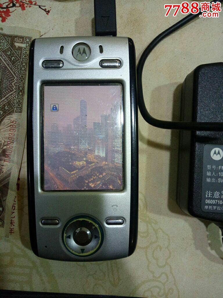青葱岁月的MOTO经典手机 你还记得几款?