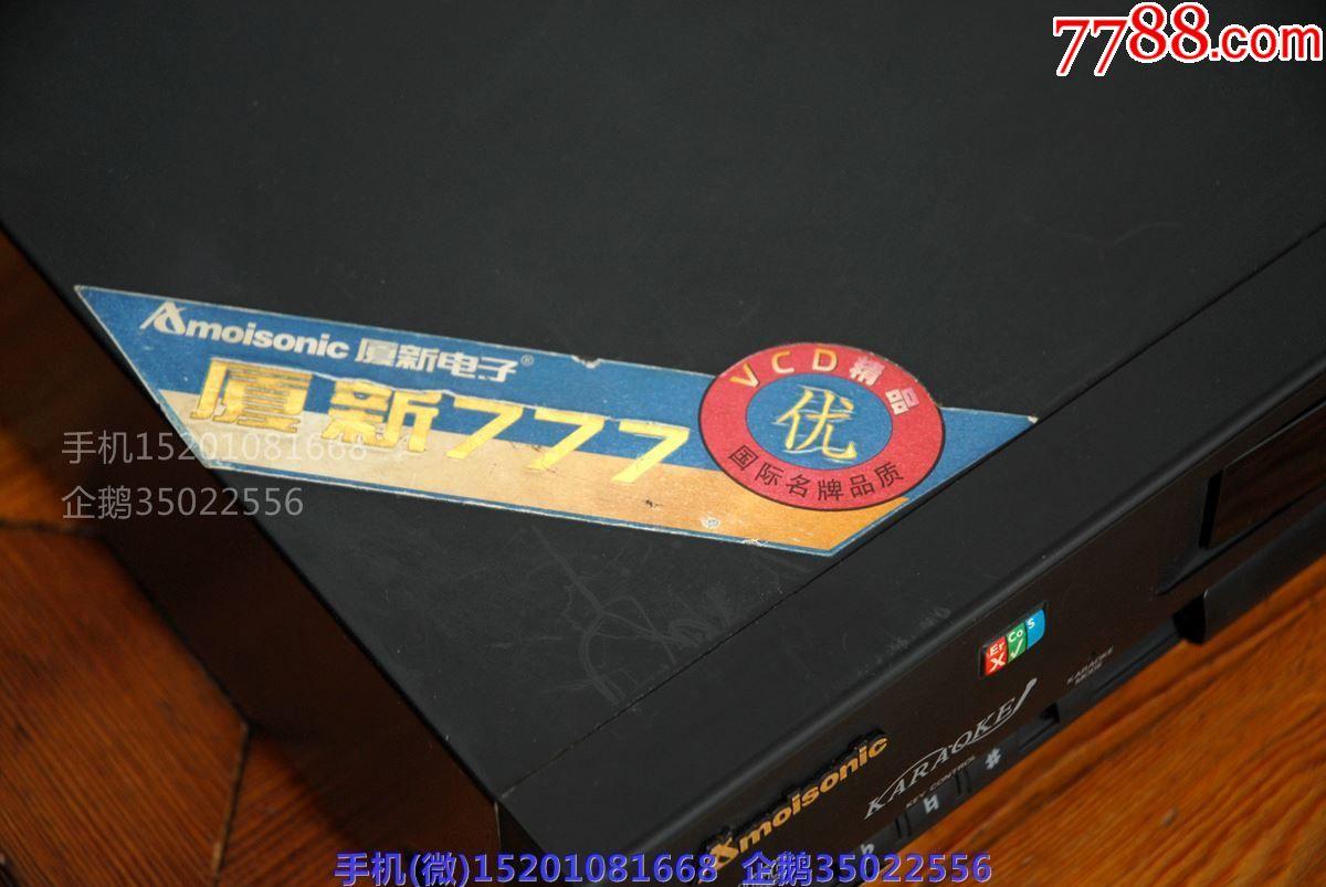 夏新777vcd影碟机cd机飞利浦激光头图片
