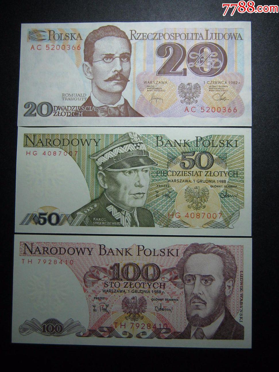 波兰币_套币波兰20.50.100兹罗提全新unc三张套包真钞