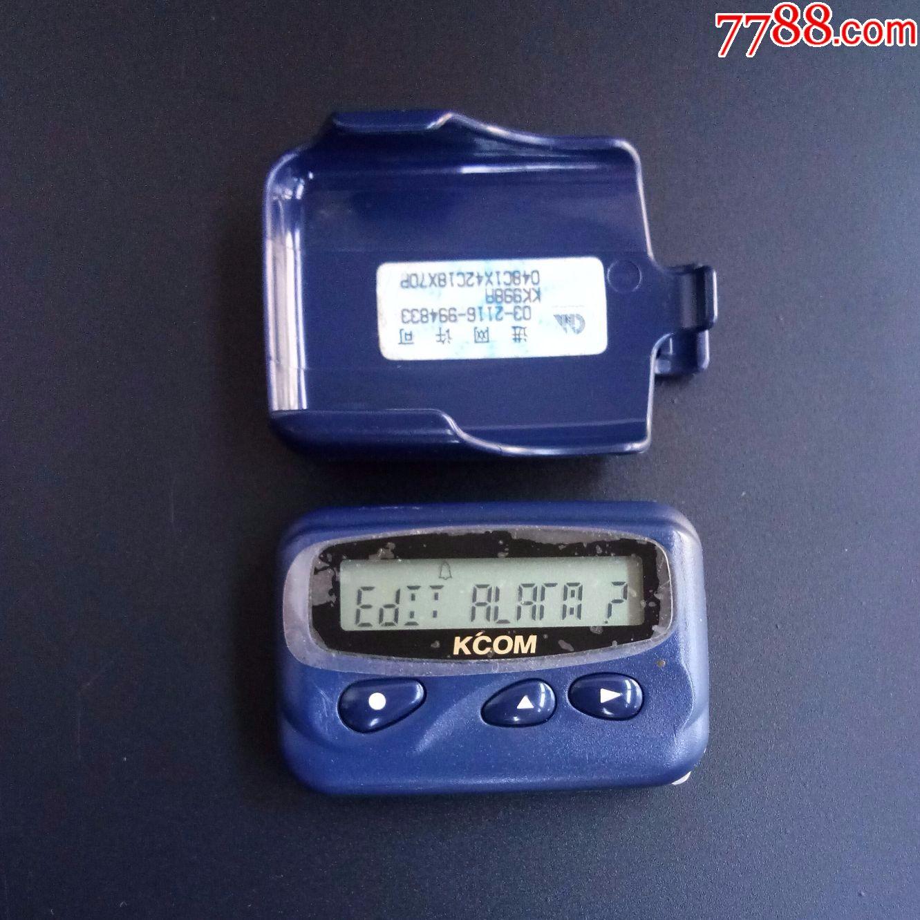1997年厦门kcom蓝色传呼机彩色bb机【怀旧杂项老物件】_第3张_7788