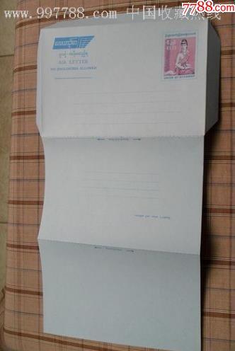 【罕见】缅甸早期国际航空邮资邮简(au19830651)_