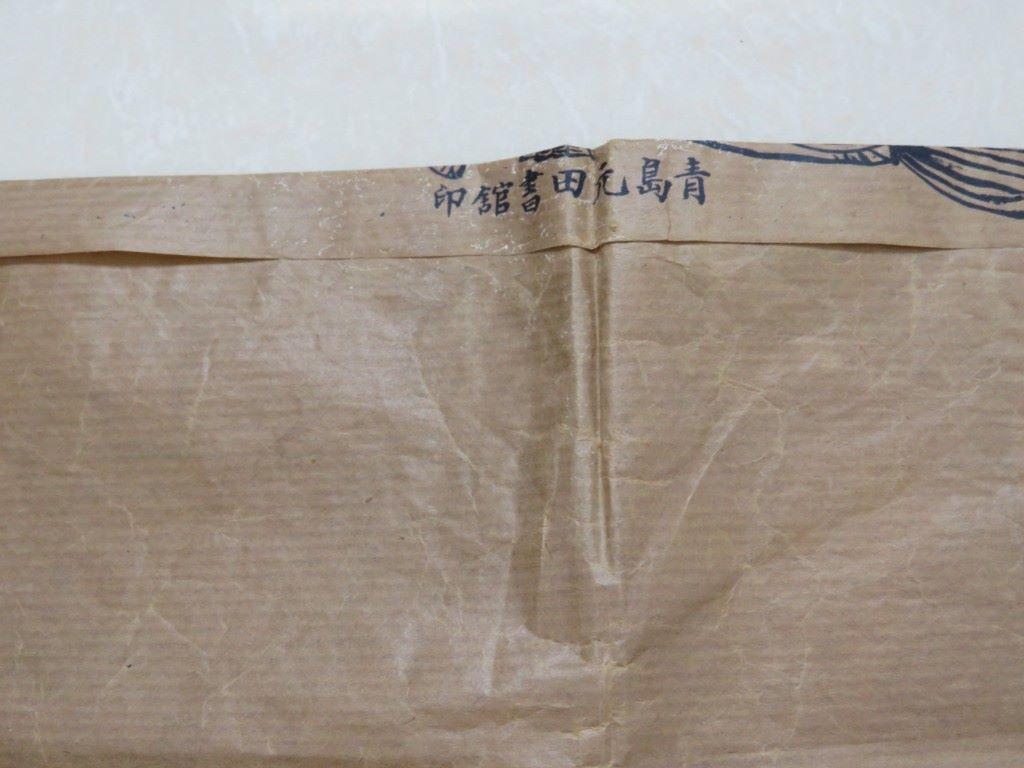 青岛益聚和制帽厂【新艺城】_第5张_7788收藏__中国收藏热线