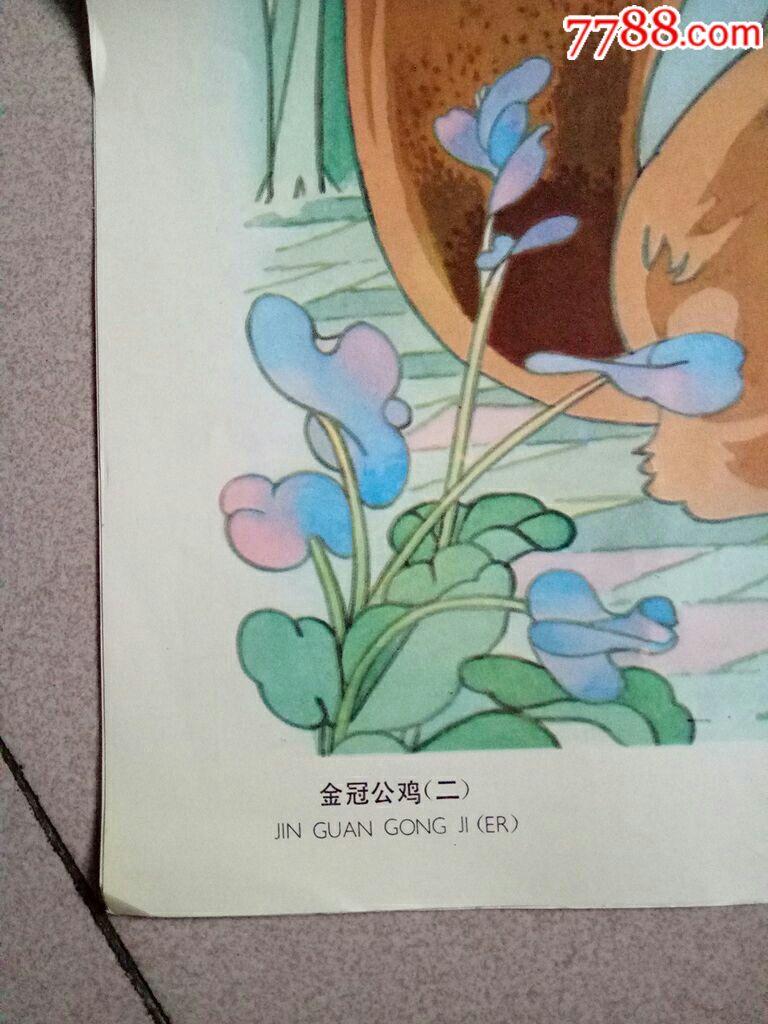 幼儿园童话故事教学图片——小红帽(一套5张)