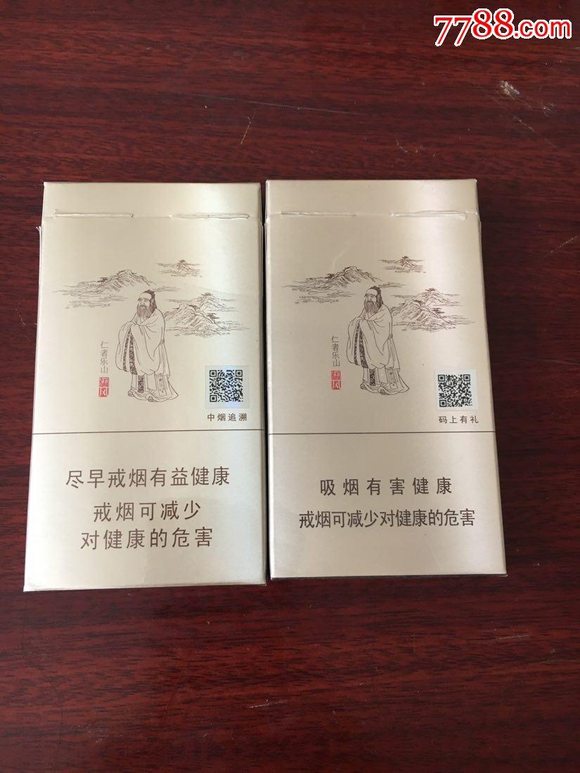 泰山(儒风细支两枚)特价