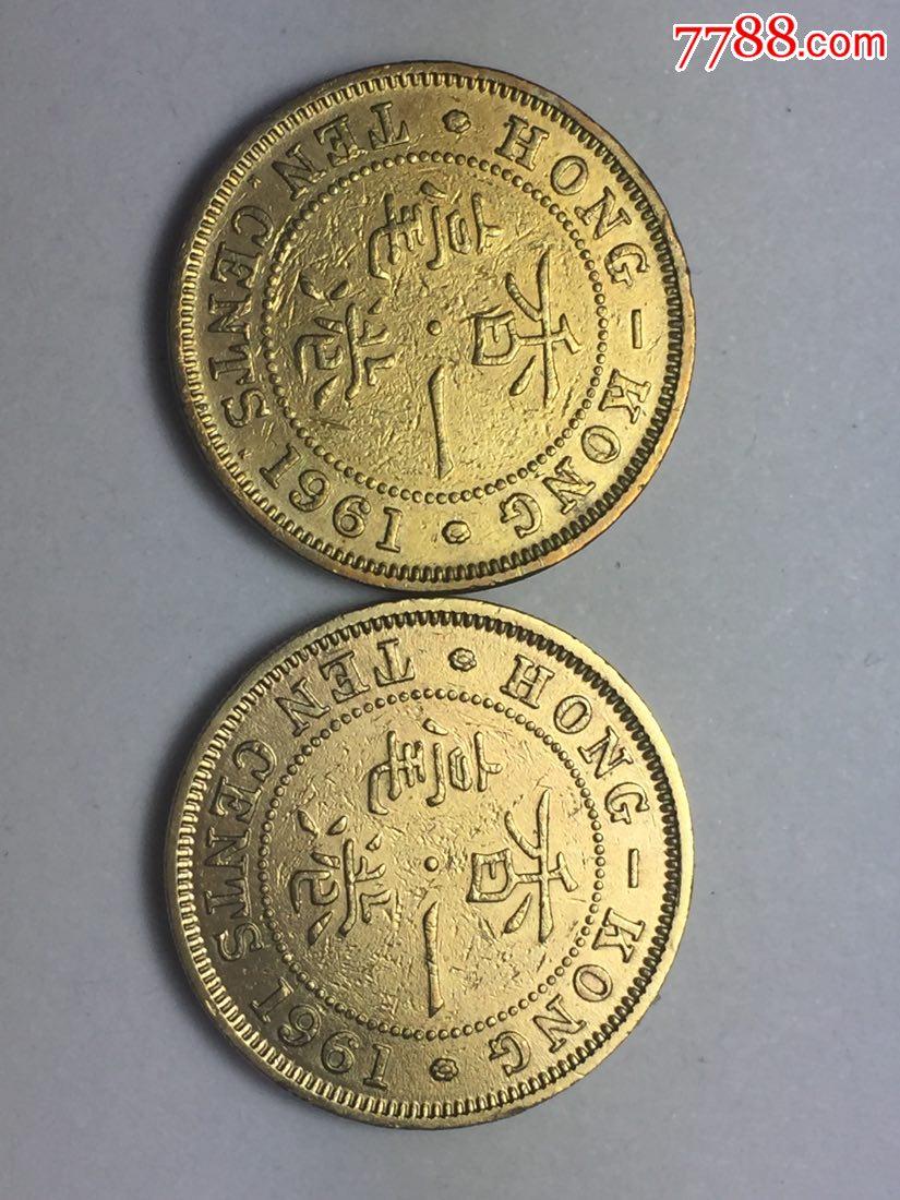 1998年香港5元硬币_早期香港硬币